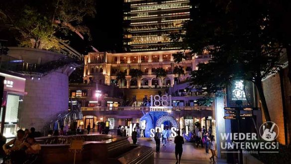 Hongkong 2017 Web (102 Von 268)