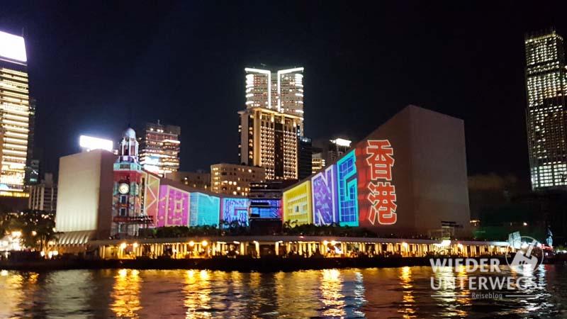 abends in hongkong tipps