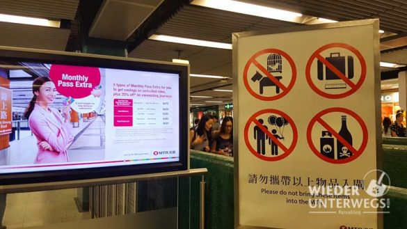 Hongkong 2017 Web (99 Von 268)