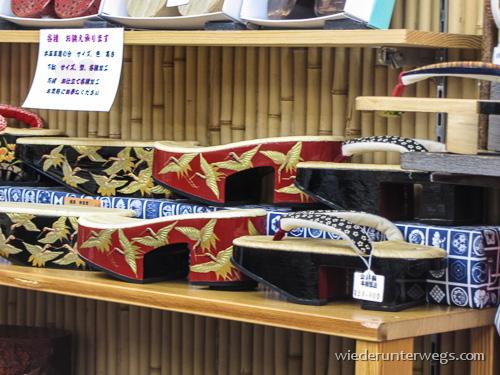 ryokan shoppen japan