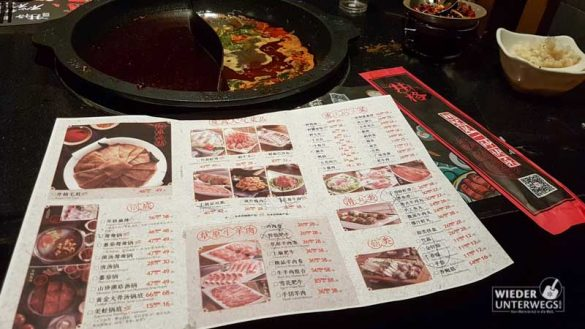 Shanghai China Oktober2016 Web 134 Von 151