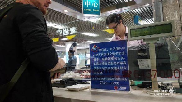 Shanghai China Oktober2016 Web 31 Von 151