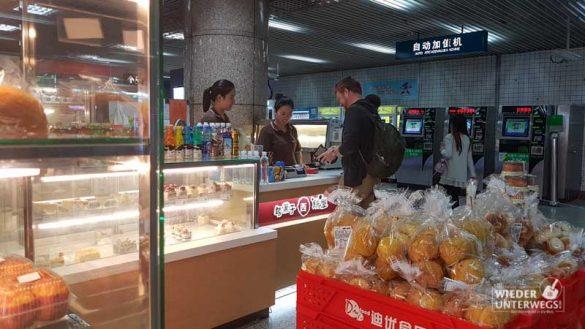 Shanghai China Oktober2016 Web 32 Von 151