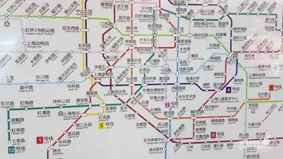 Shanghai China Oktober2016 Web 40 Von 151