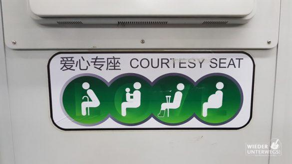 Shanghai China Oktober2016 Web 43 Von 151