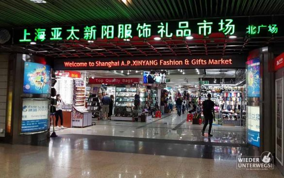 Shanghai China Oktober2016 Web 90 Von 151